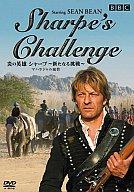 炎の英雄シャープ~新たなる挑戦~マハラジャの城砦