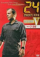 24-TWENTY FOUR-シーズン5(1)