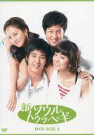 新・ソウルトゥッペギ DVD-BOX 4