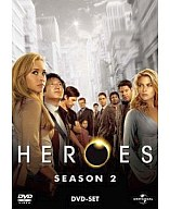 HEROES/ヒーローズ シーズン2 DVD-SET
