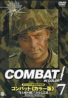 COMBAT!カラー版 (7)