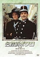 名探偵ポワロ DVD-SET 6