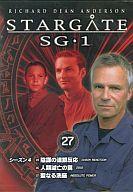 スターゲイト SG-1 DVDコレクション 27