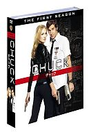 CHUCK(チャック)<ファースト・シーズン>セット1