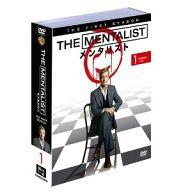 THE MENTALIST / メンタリスト<ファースト・シーズン>セット1