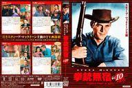 拳銃無宿 Vol.10