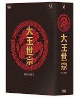 不備有)大王世宗 DVD-BOX I(状態:収納BOXに難有り)