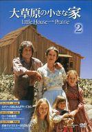 大草原の小さな家 シーズン1(2)
