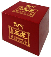 不備有)太祖王建 全巻BOX(状態:収納BOXに難有り)