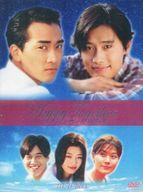 不備有)Happy Together DVD-BOX [初回版](状態:スリーブに難有り)