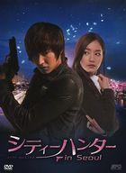 不備有)シティーハンター in Seoul DVD-BOX 2(状態:ブックレット欠品)