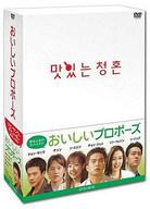 ランクB)おいしいプロポーズ DVD-BOX