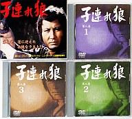 限定 子連れ狼 第八巻 DVD-BOX<3枚 (パイオニア)