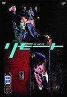 リモート DVD-BOX<5枚組>