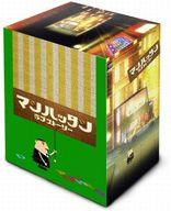 マンハッタンラブストーリー DVD-BOX