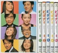 ビギナー 完全版 DVD-BOX