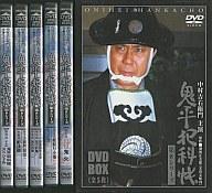 鬼平犯科帳 DVDBOX 第8シリーズ