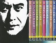 江戸川乱歩シリーズ DVD-BOX(2)