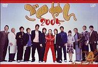TVドラマ/ごくせん2005(4)