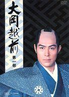 大岡越前 第一部 DVD-BOX