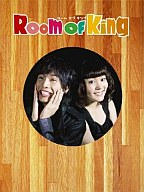 Room Of King DVD-BOX [初回限定生産]