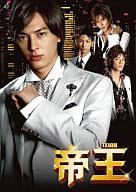 帝王 DVD-BOX