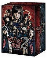 マジすか学園2 スペシャルDVD-BOX(生写真欠け)