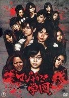 マジすか学園 DVD-BOX(生写真欠け)