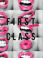 ファースト・クラス