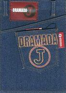 DRAMADA-J DVD-BOX [初回版]