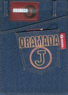 不備有)DRAMADA-J DVD-BOX [初回版](状態:DISC3・携帯クリーナー欠品)