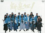 不備有)NHK大河ドラマ 新選組!スペシャル(状態:三谷幸喜メッセージカード欠品)