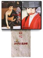 不備有)水戸黄門外伝 かげろう忍法帖 DVD-BOX(状態:スリーブケース欠品)