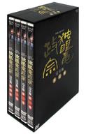 不備有)独眼竜政宗 完全版 DVD-BOX 第壱集(状態:三方背BOXに難有り)