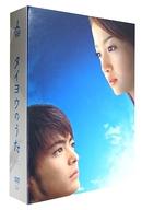 不備有)タイヨウのうた DVD-BOX(状態:クリアスリーブケース欠品)