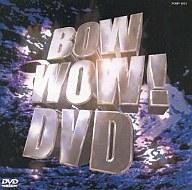 オムニバス・BOWWOW!DVD (ポリグラム(株))