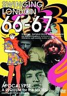 オムニバス/WEINGING LONDON 66-67
