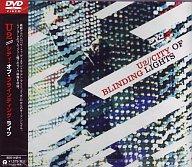 YMDVD U2/シティ・オブ・ブラインディング・ライツ