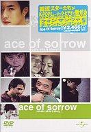 オムニバス/Ace of Sorrow~ミュージック・ショートストーリー