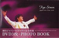 リュ・シウォン/Japan Live Tour2006