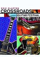 エリック・クラプトン/クロスロード-ギター・フェスティヴァル 2004