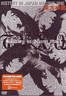 東方神起 / HISTORY of JAPAN vol.1