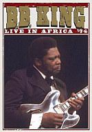 B.B.キング / ライヴ・イン・アフリカ'74