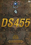 DS455/The Best Of DS455-コンプリート