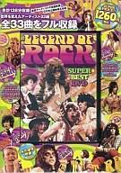 オムニバス/LEGEND OF ROCK SUPER BEST DVD
