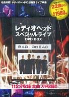 RADIOHEAD/RADIOHEAD レディオヘッド スペシャルライブDVD BOX