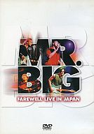 MR.BIG / FAREWELL LIVE IN JAPAN