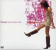 Fayray・Fayray CLIPS 2000-2001 ((株)SME・インターメディア)