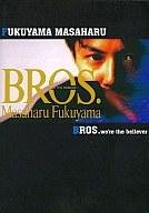 福山雅治・BROS. ((株)ビーエムジャパン)
