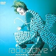 相川七瀬・radio active (エイベックス)